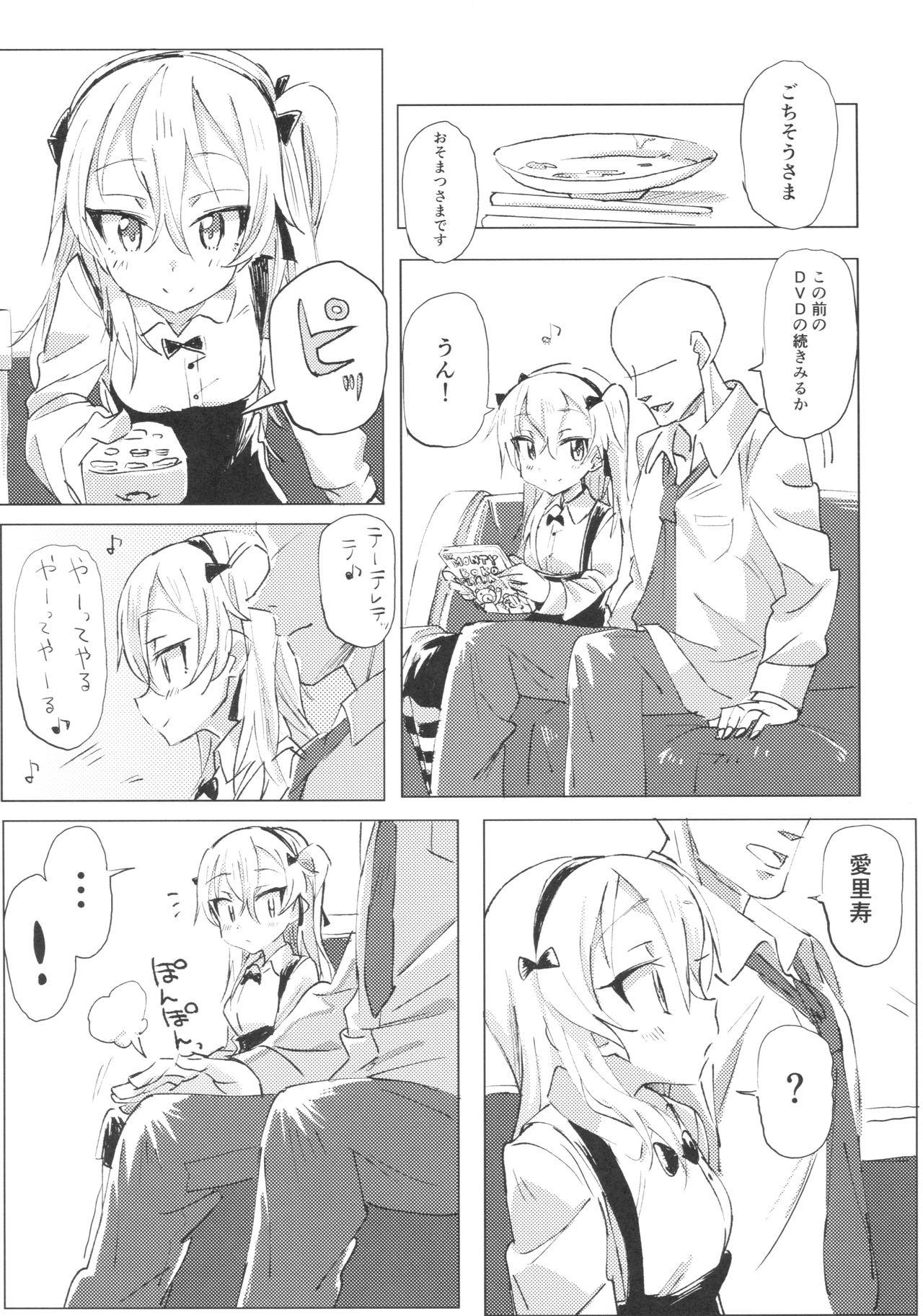 Shimada Arisu to Tappuri Amaama Ichaicha Love love Shite Chottodake Sex suru Atsui Hon 7