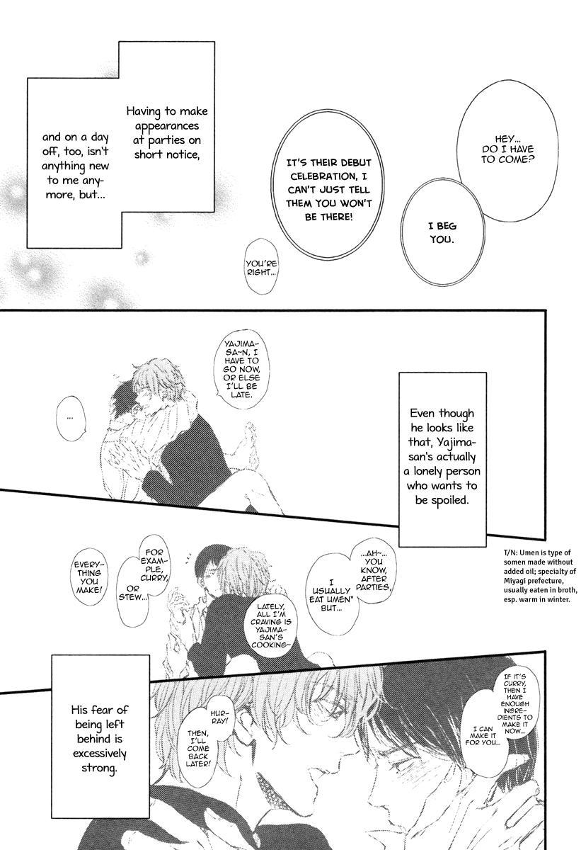 Kare no Shousou to Koi ni Tsuite 2 Ch. 1-4 10