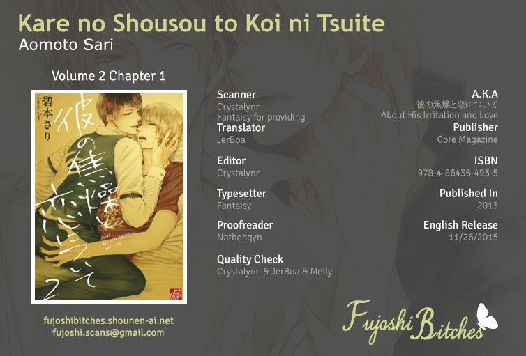 Kare no Shousou to Koi ni Tsuite 2 Ch. 1-4 110