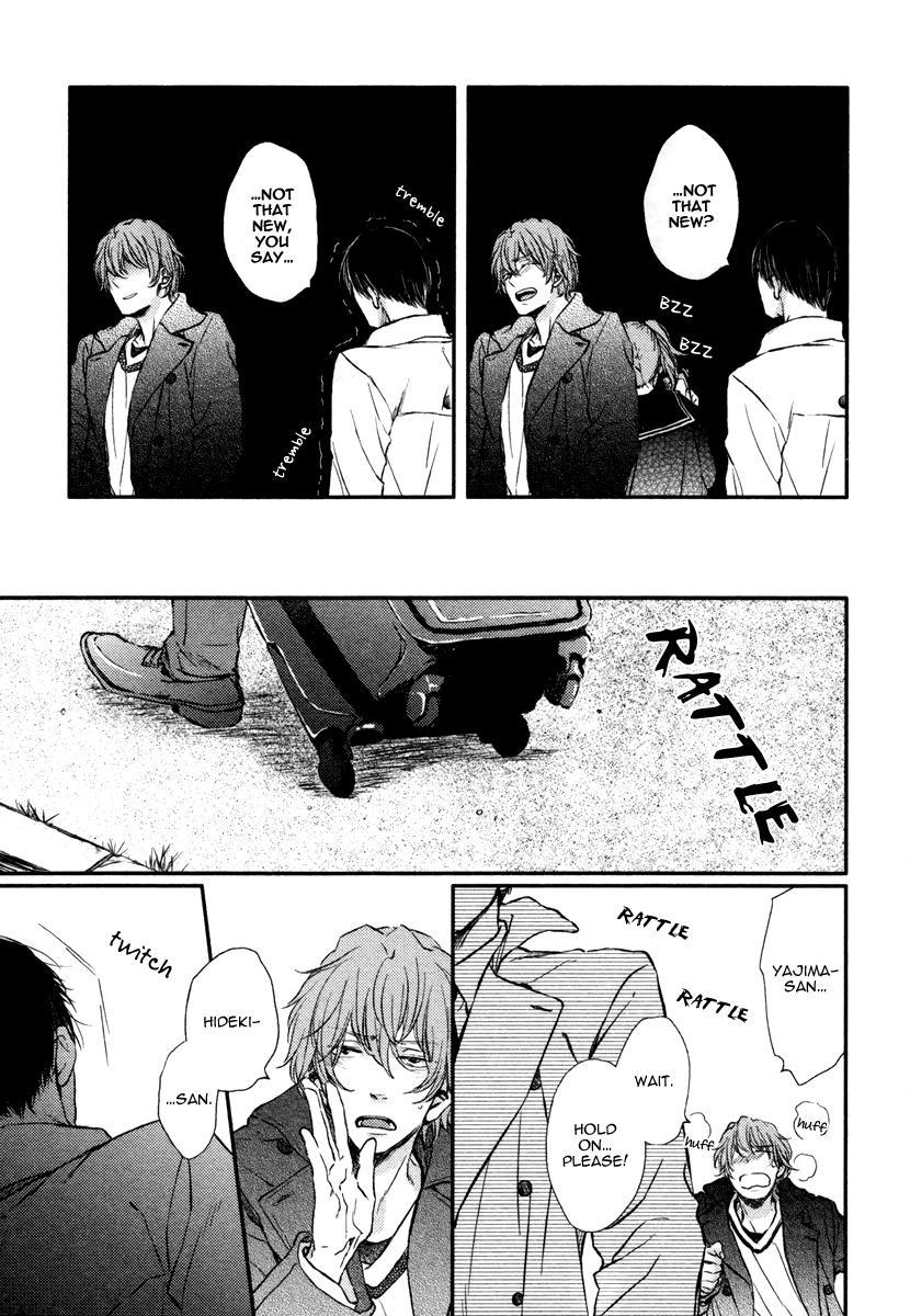 Kare no Shousou to Koi ni Tsuite 2 Ch. 1-4 88
