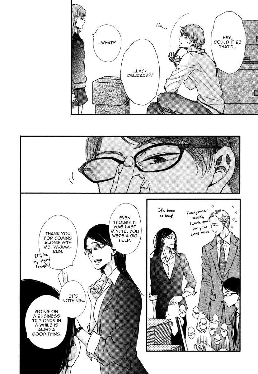 Kare no Shousou to Koi ni Tsuite 2 Ch. 1-4 95