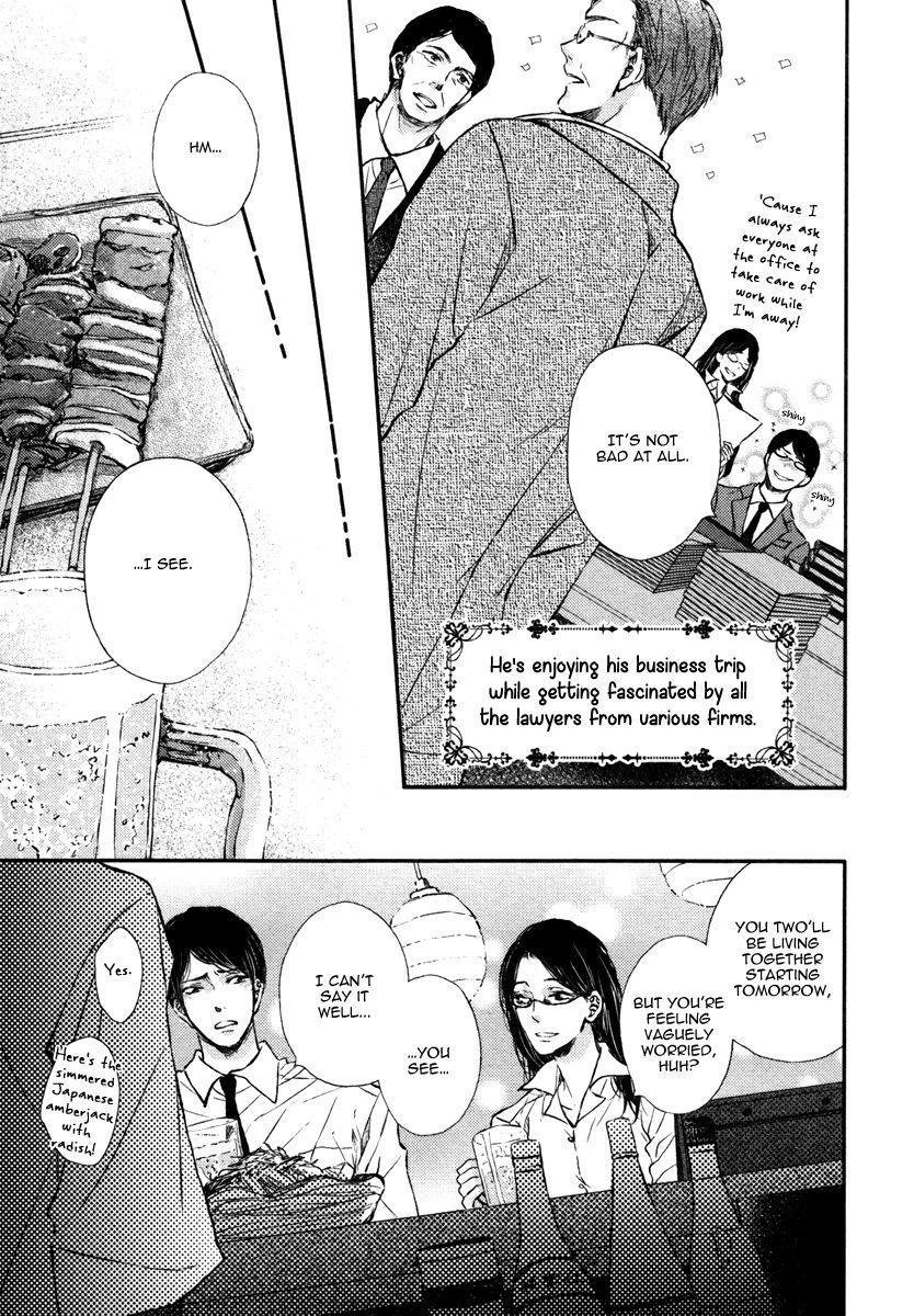 Kare no Shousou to Koi ni Tsuite 2 Ch. 1-4 96