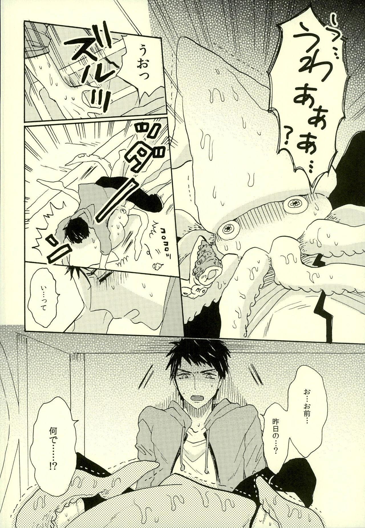 (SUPERKansai20) [hn (Pirori)] Sou-chan Jana-ika!? (Free!) 8