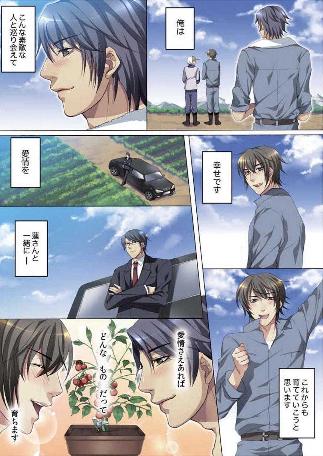 Celeb, Kai Hajimemashita 113