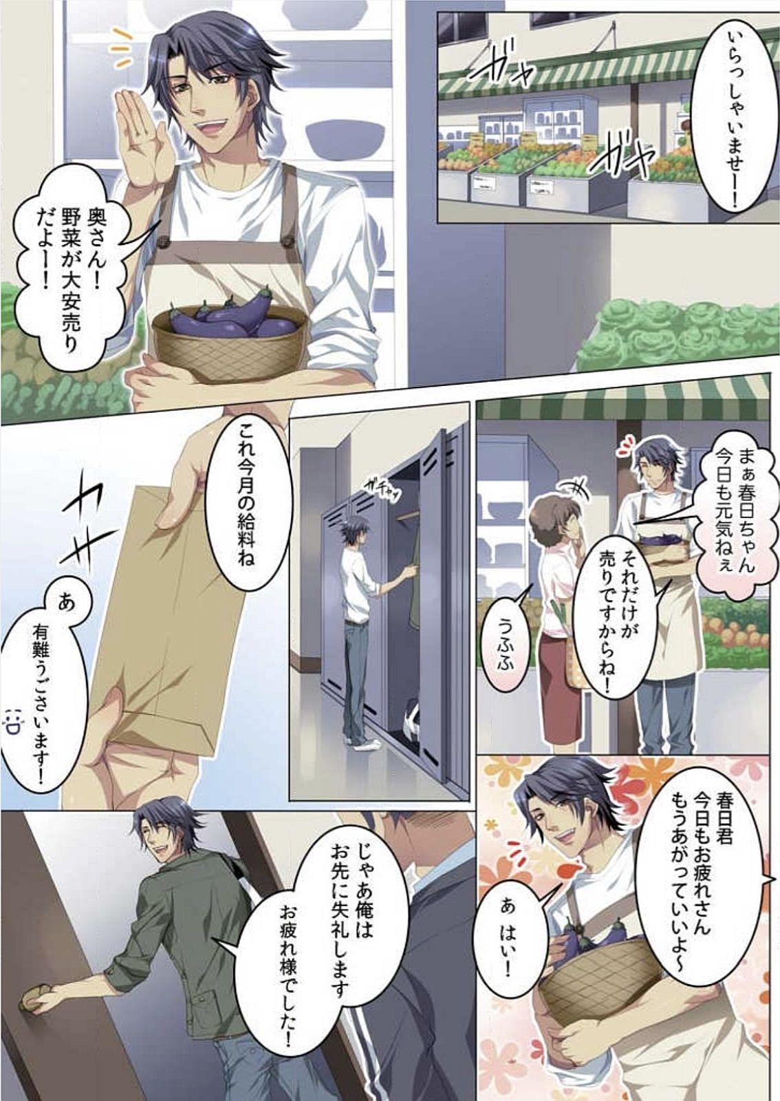 Celeb, Kai Hajimemashita 2