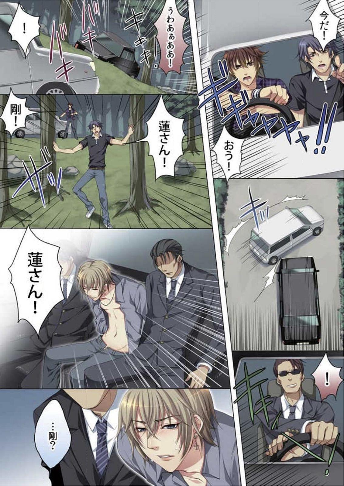 Celeb, Kai Hajimemashita 48