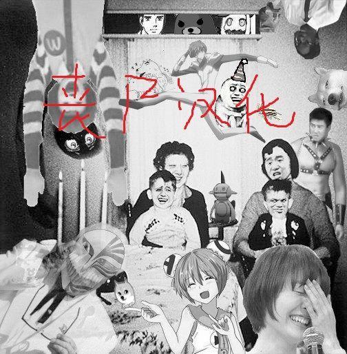 Jukumitsuki Intouden Maki no Ichi 24