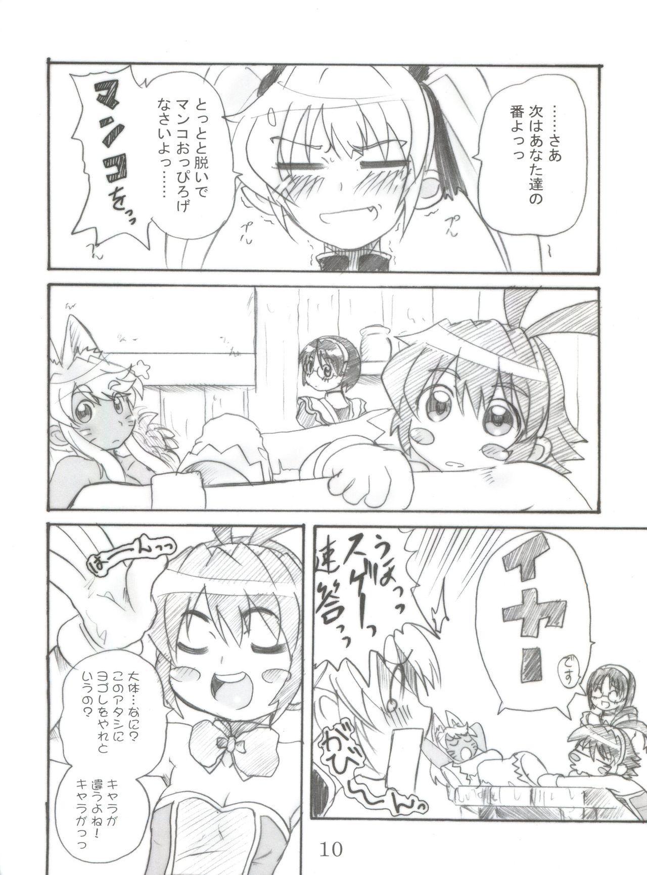 Magical? Banana 8