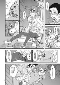 Kitayama Kitaooji Shimei 9