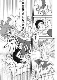 Kitayama Kitaooji Shimei 2