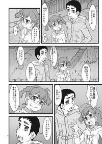 Kitayama Kitaooji Shimei 5