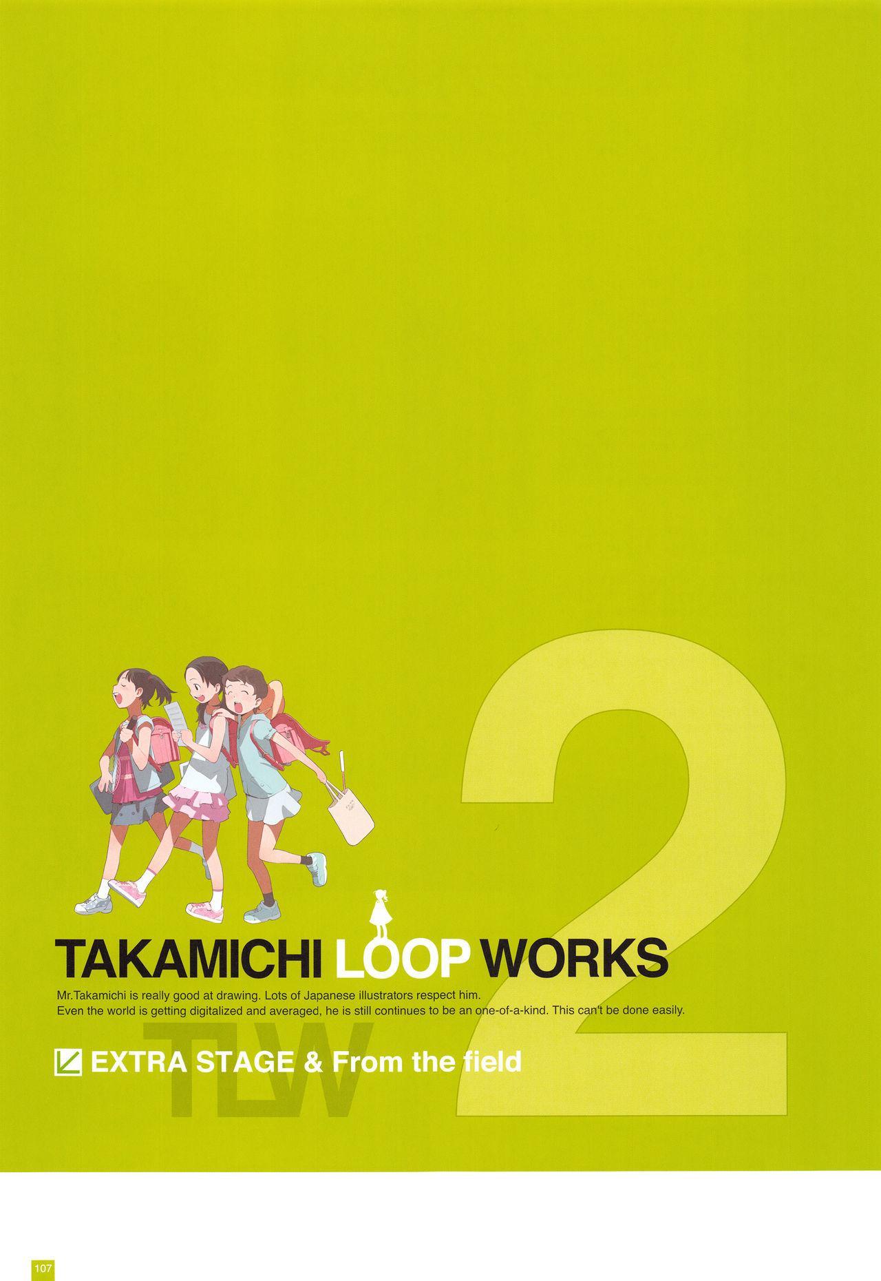LO Artbook 2-A TAKAMICHI LOOP WORKS 109