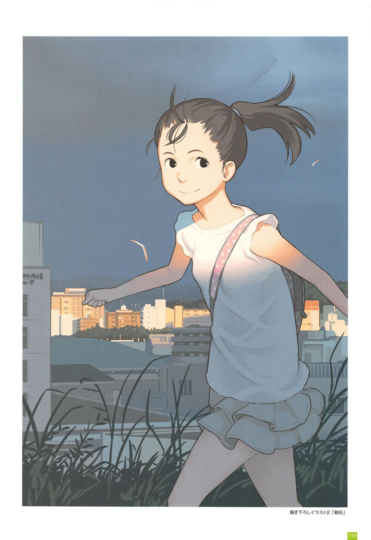 LO Artbook 2-A TAKAMICHI LOOP WORKS 112