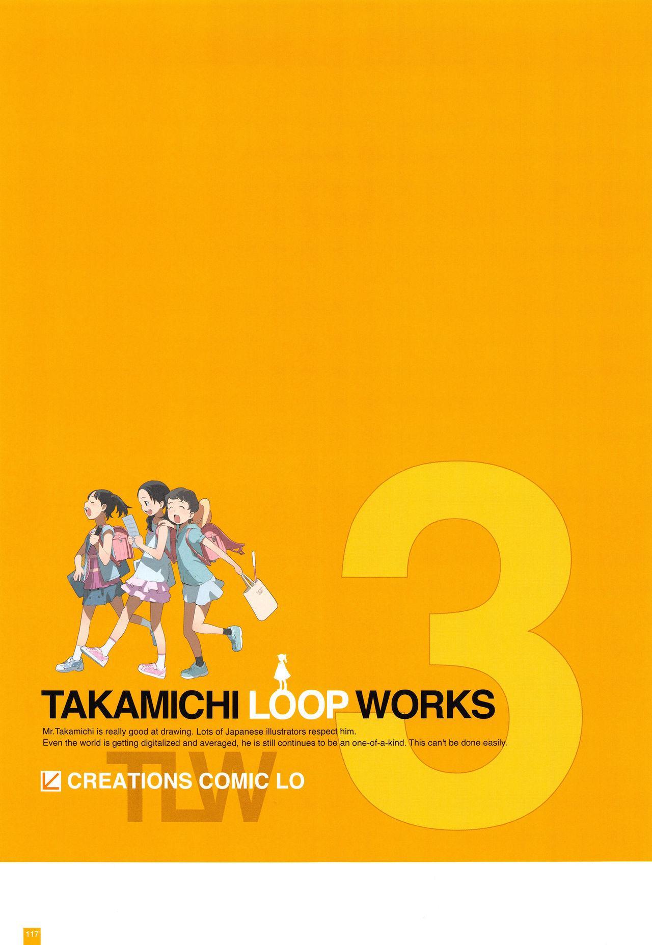 LO Artbook 2-A TAKAMICHI LOOP WORKS 119