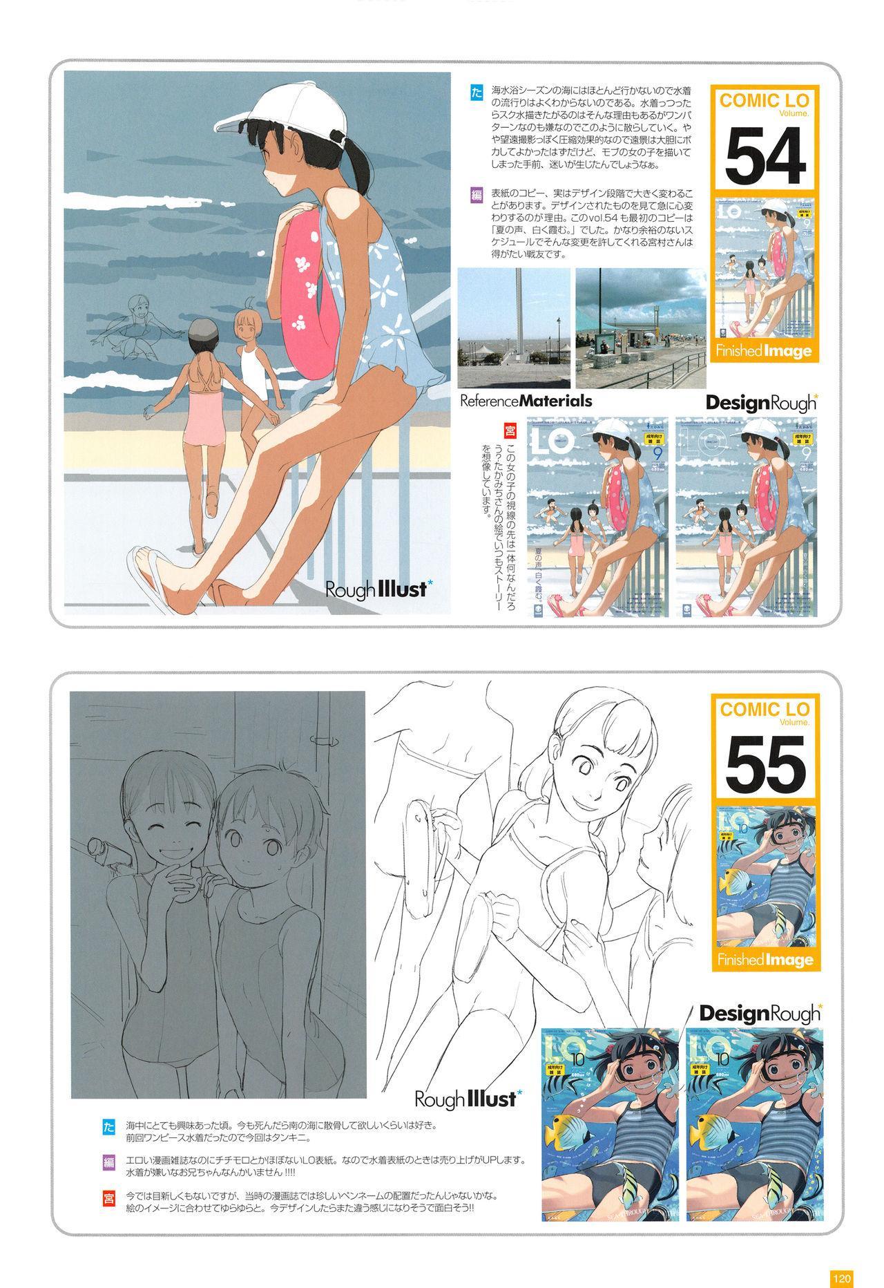 LO Artbook 2-A TAKAMICHI LOOP WORKS 122