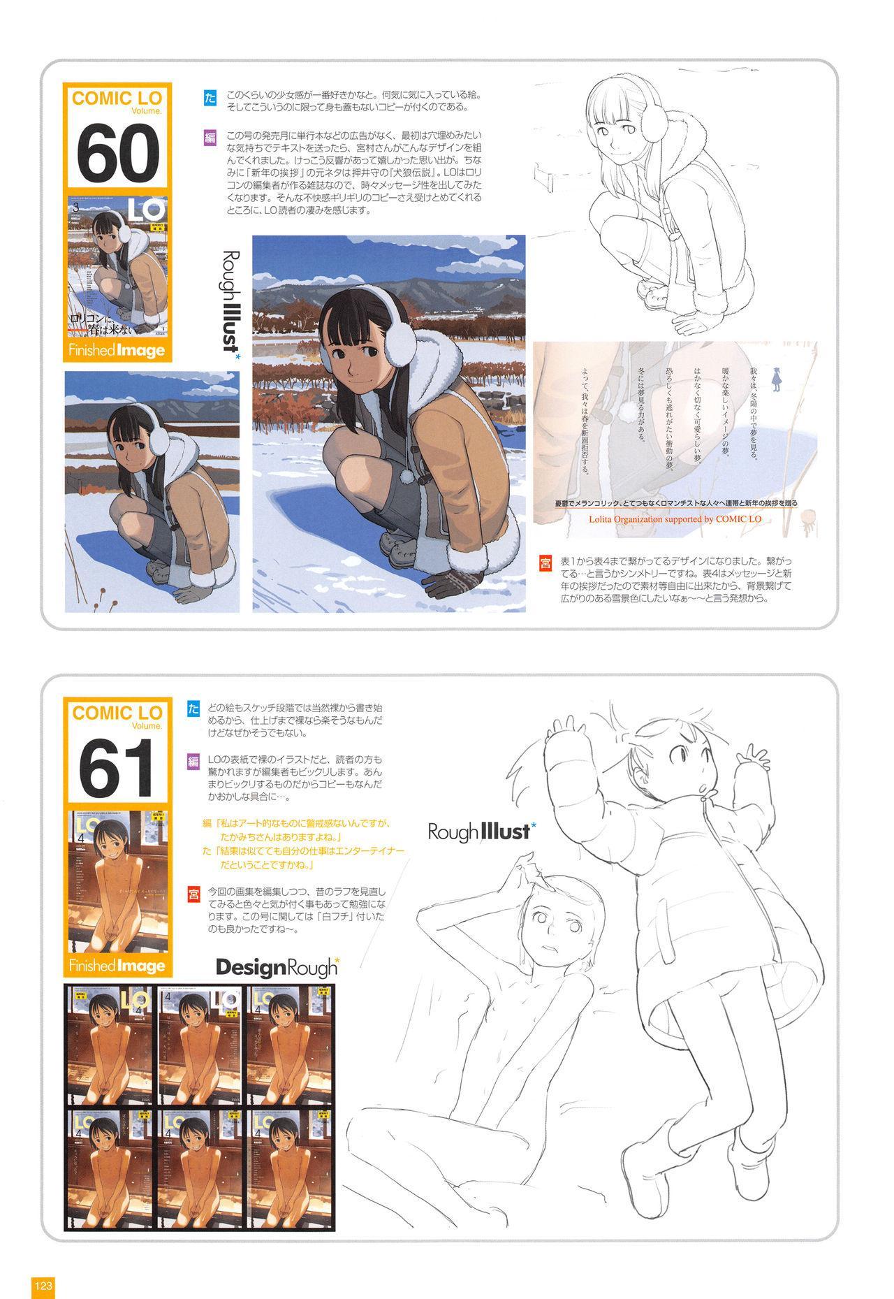LO Artbook 2-A TAKAMICHI LOOP WORKS 125