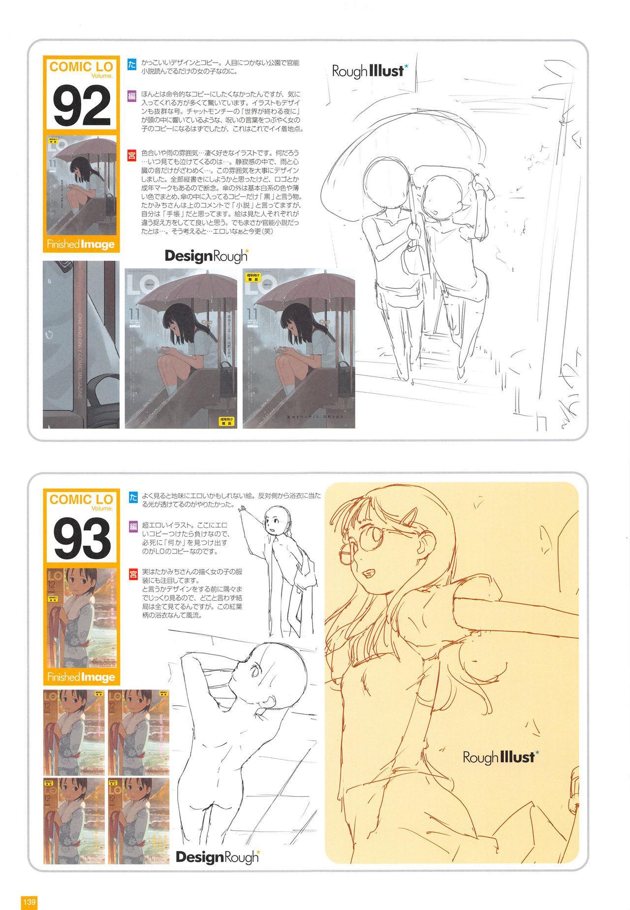 LO Artbook 2-A TAKAMICHI LOOP WORKS 141