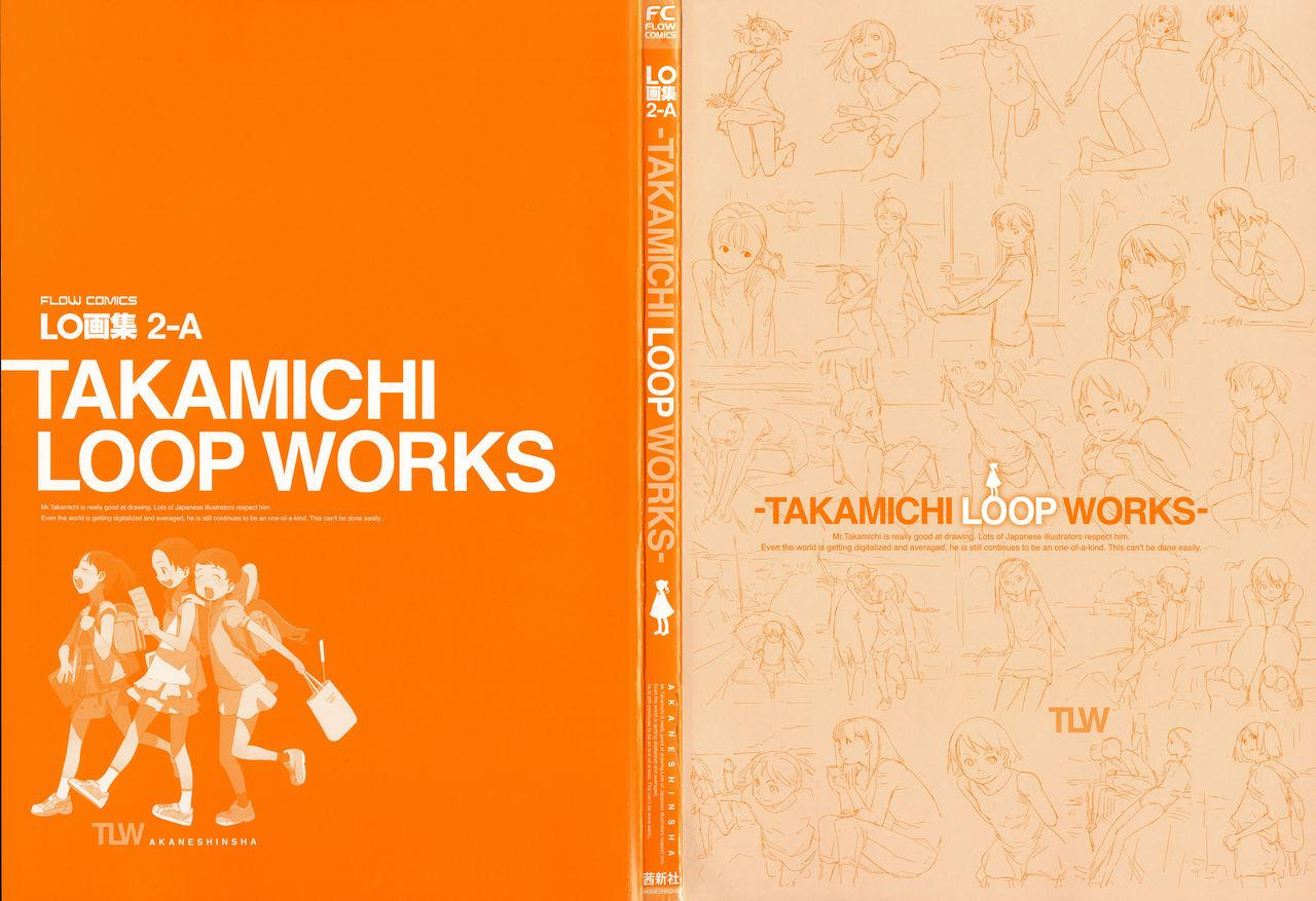 LO Artbook 2-A TAKAMICHI LOOP WORKS 2
