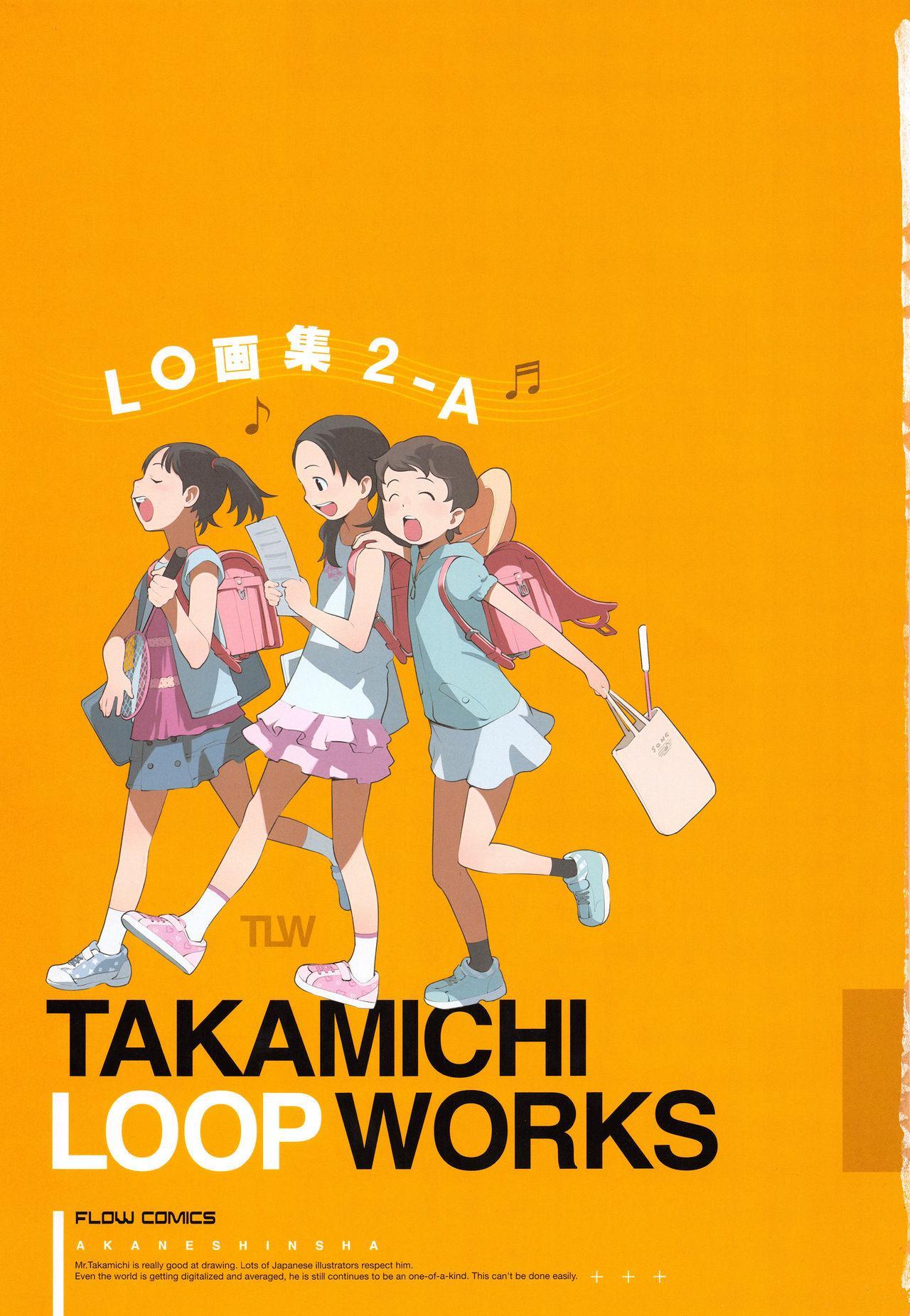 LO Artbook 2-A TAKAMICHI LOOP WORKS 3