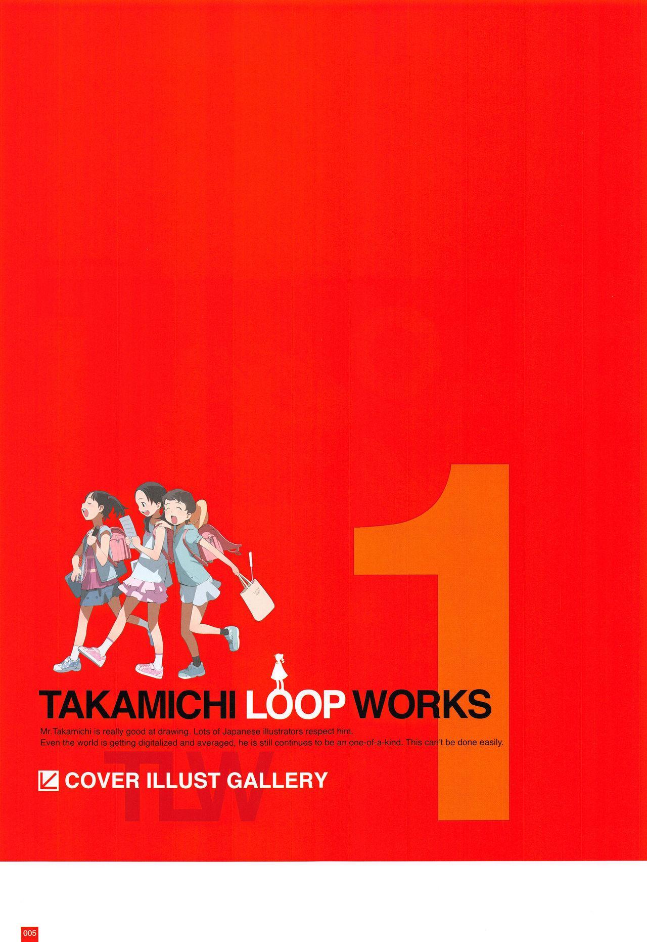 LO Artbook 2-A TAKAMICHI LOOP WORKS 7