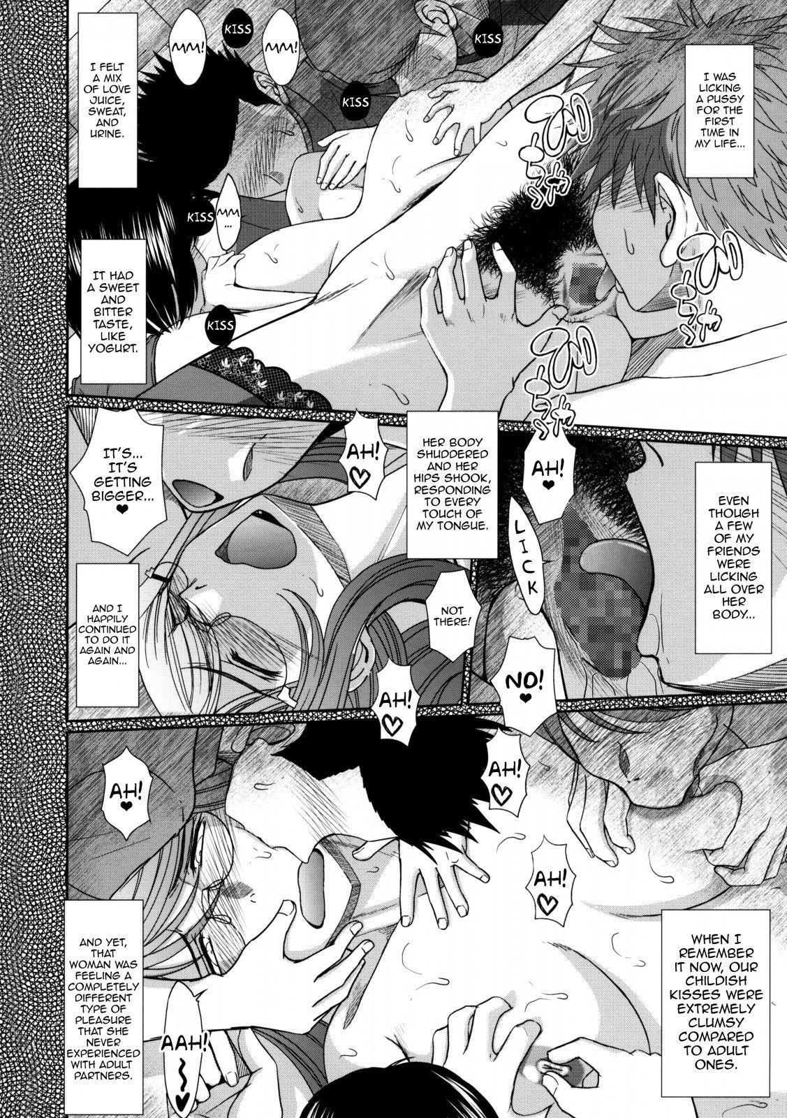 Zokuzoku Akai Boushi no Onna 10