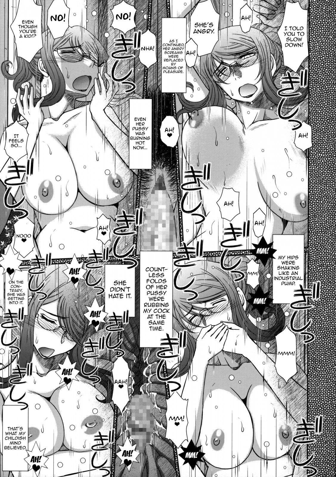 Zokuzoku Akai Boushi no Onna 15