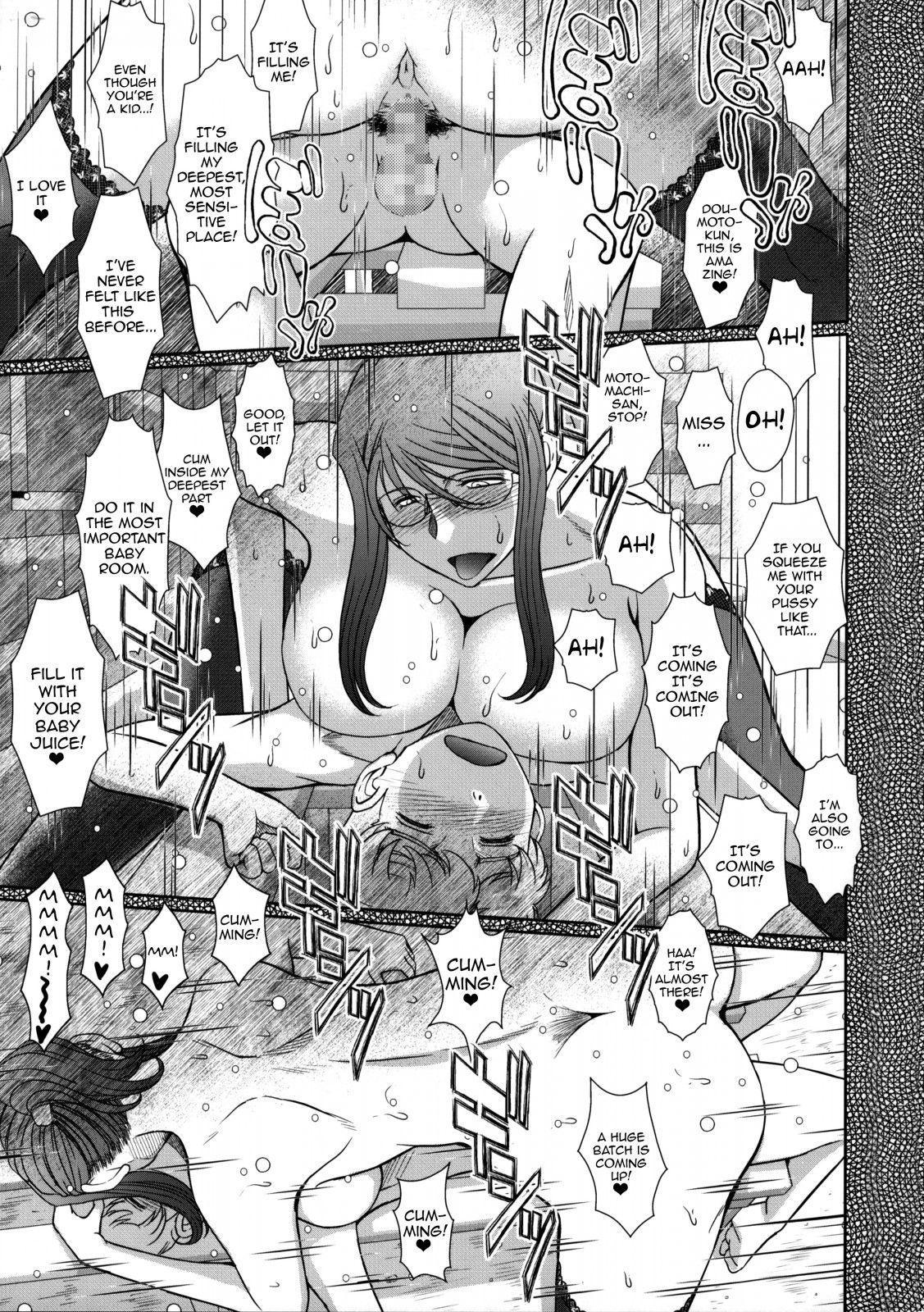 Zokuzoku Akai Boushi no Onna 21