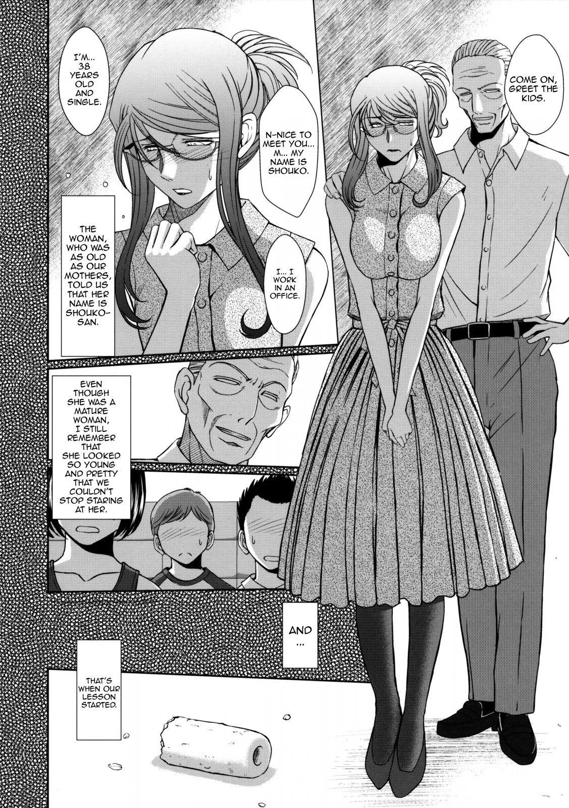 Zokuzoku Akai Boushi no Onna 4
