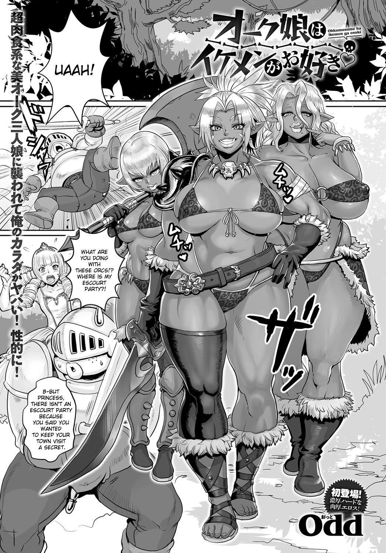 Orc Musume wa Ikemen ga Osuki | Orc girls love handsome guys 0