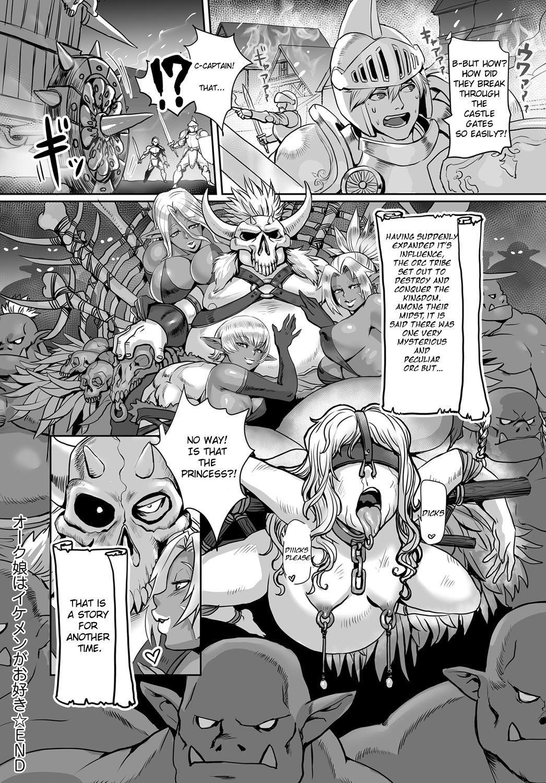 Orc Musume wa Ikemen ga Osuki | Orc girls love handsome guys 27