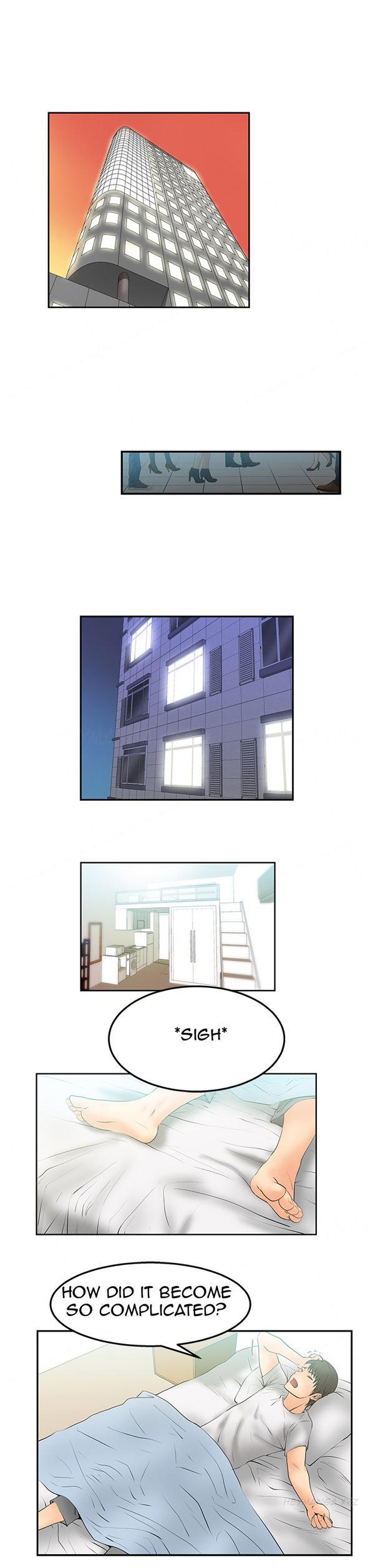 My Office Ch.1-31 56
