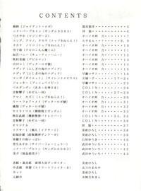 Okachimentaiko 8 3