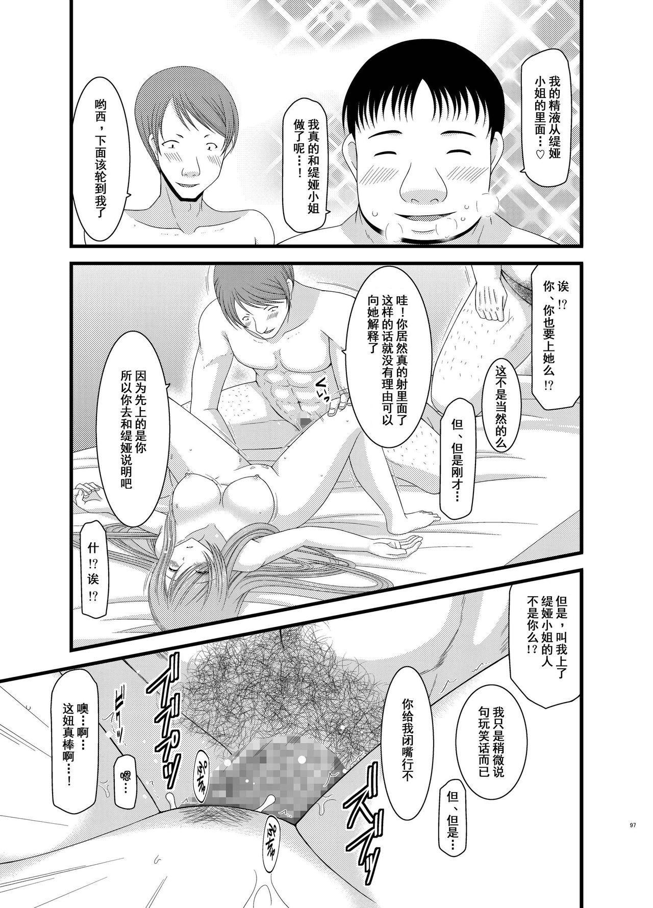 Melon ga Chou Shindou! R6 18
