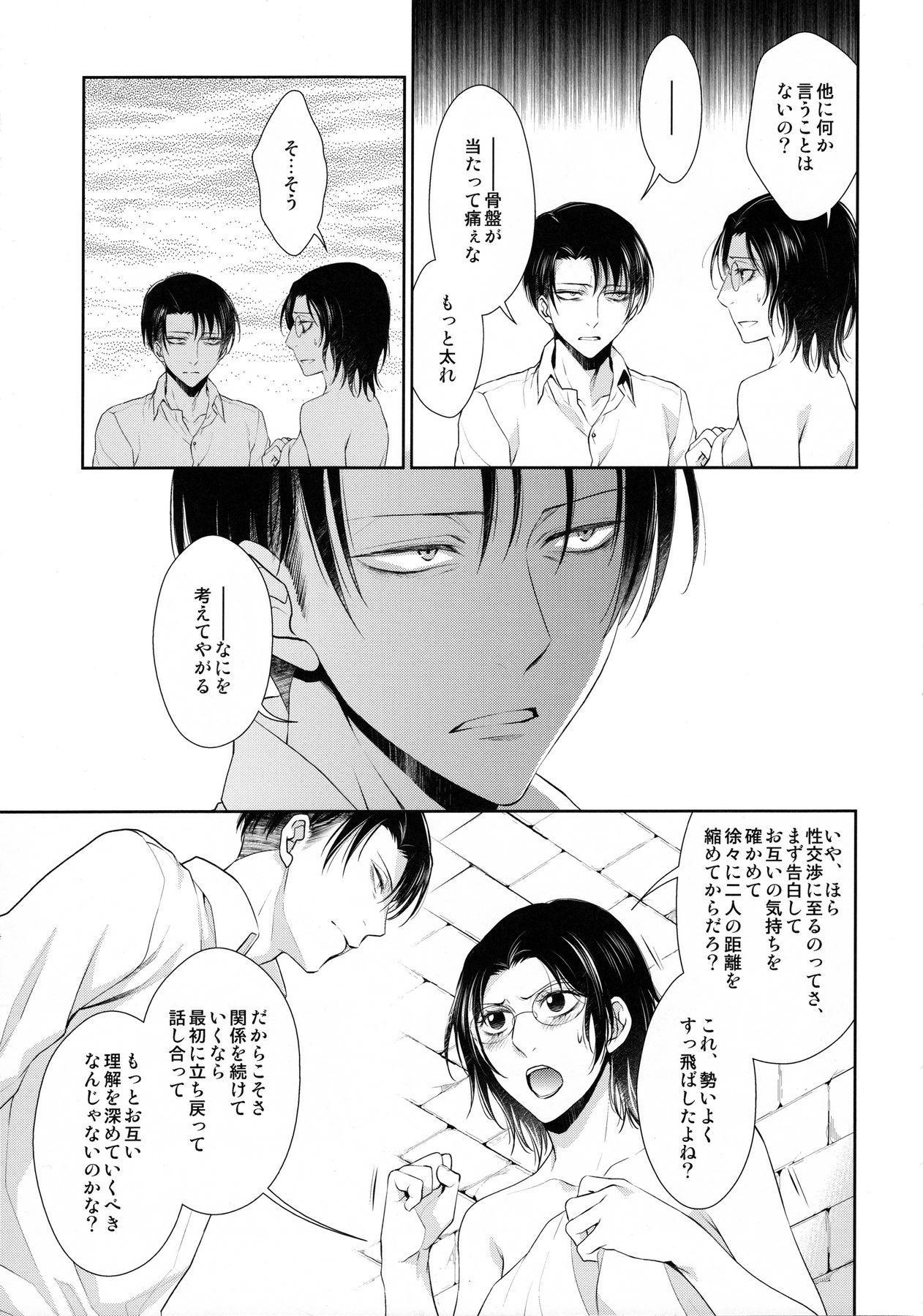 Kaoru Kehai 14