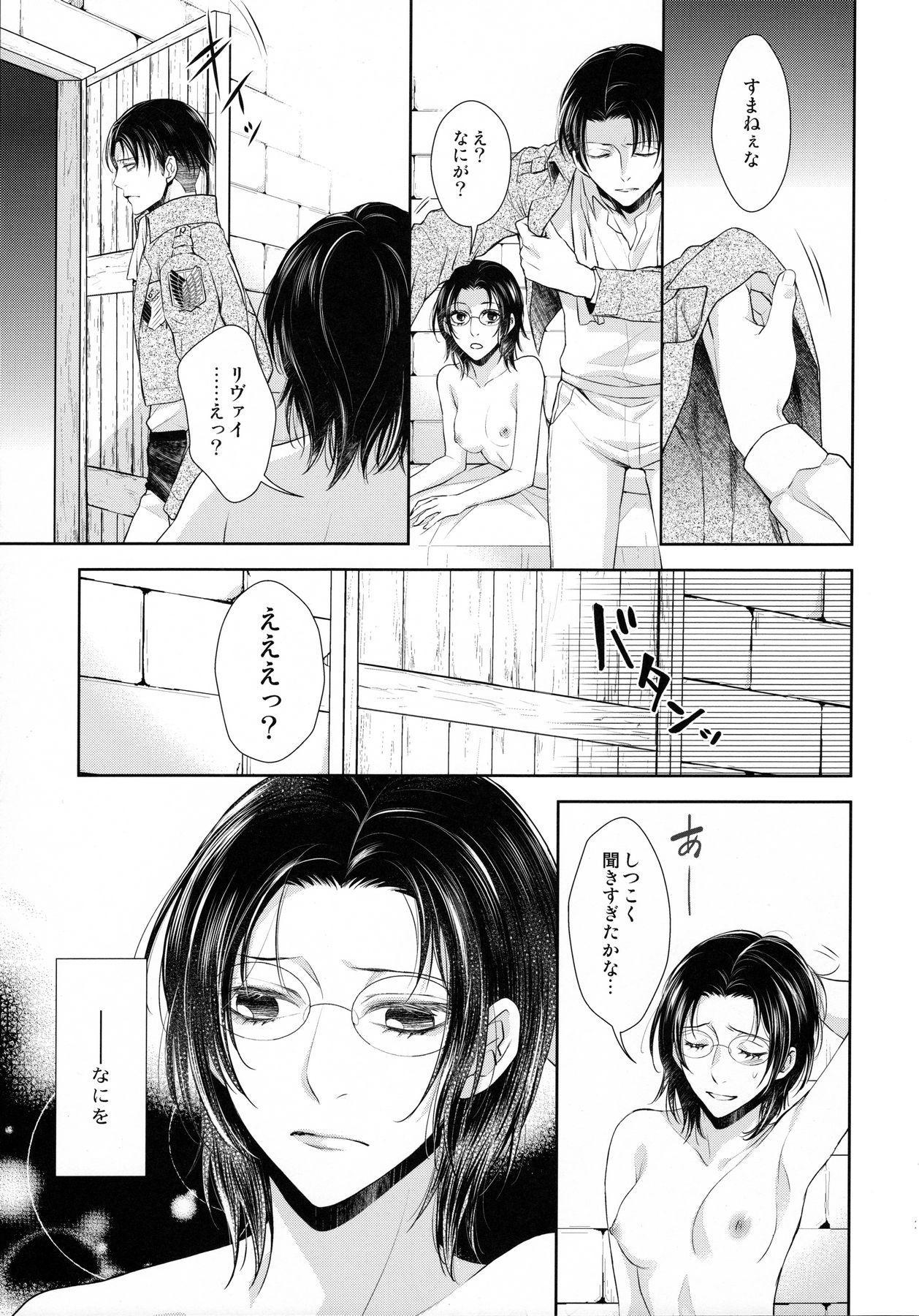 Kaoru Kehai 24