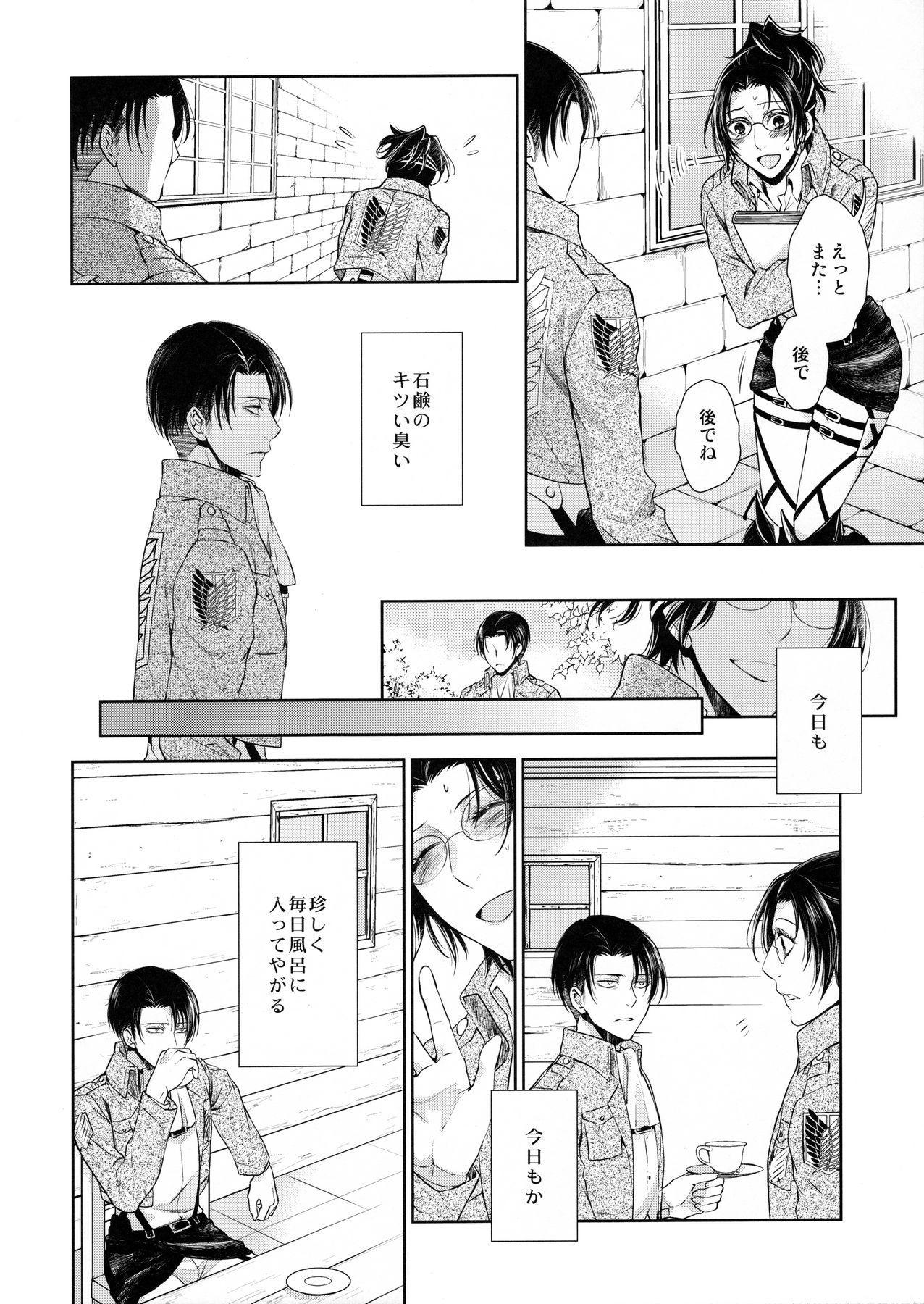Kaoru Kehai 27