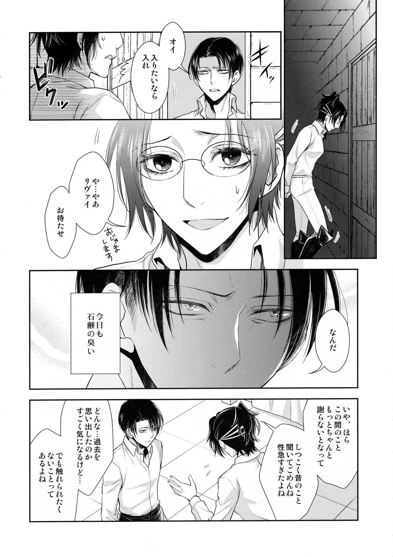 Kaoru Kehai 29