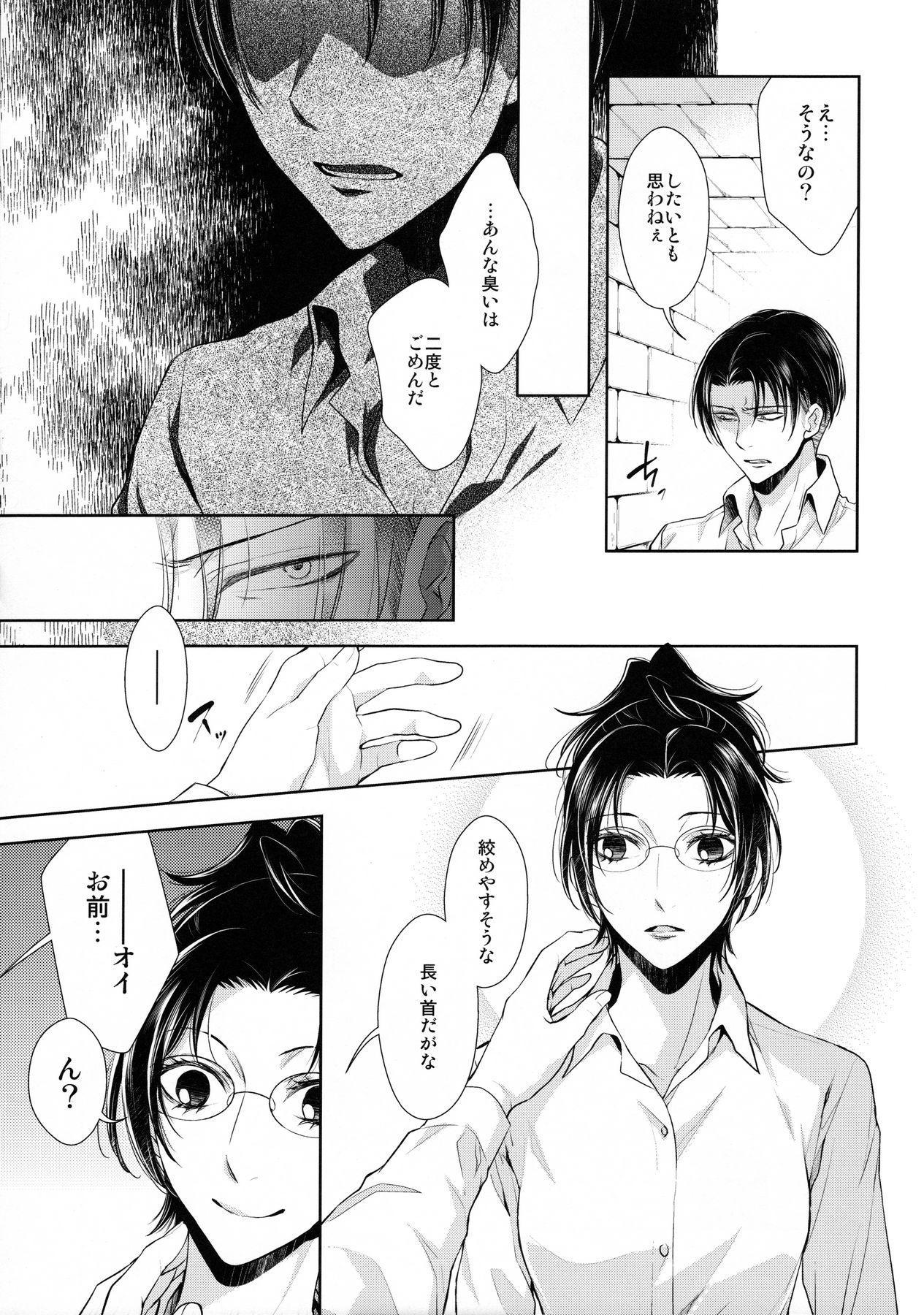 Kaoru Kehai 38