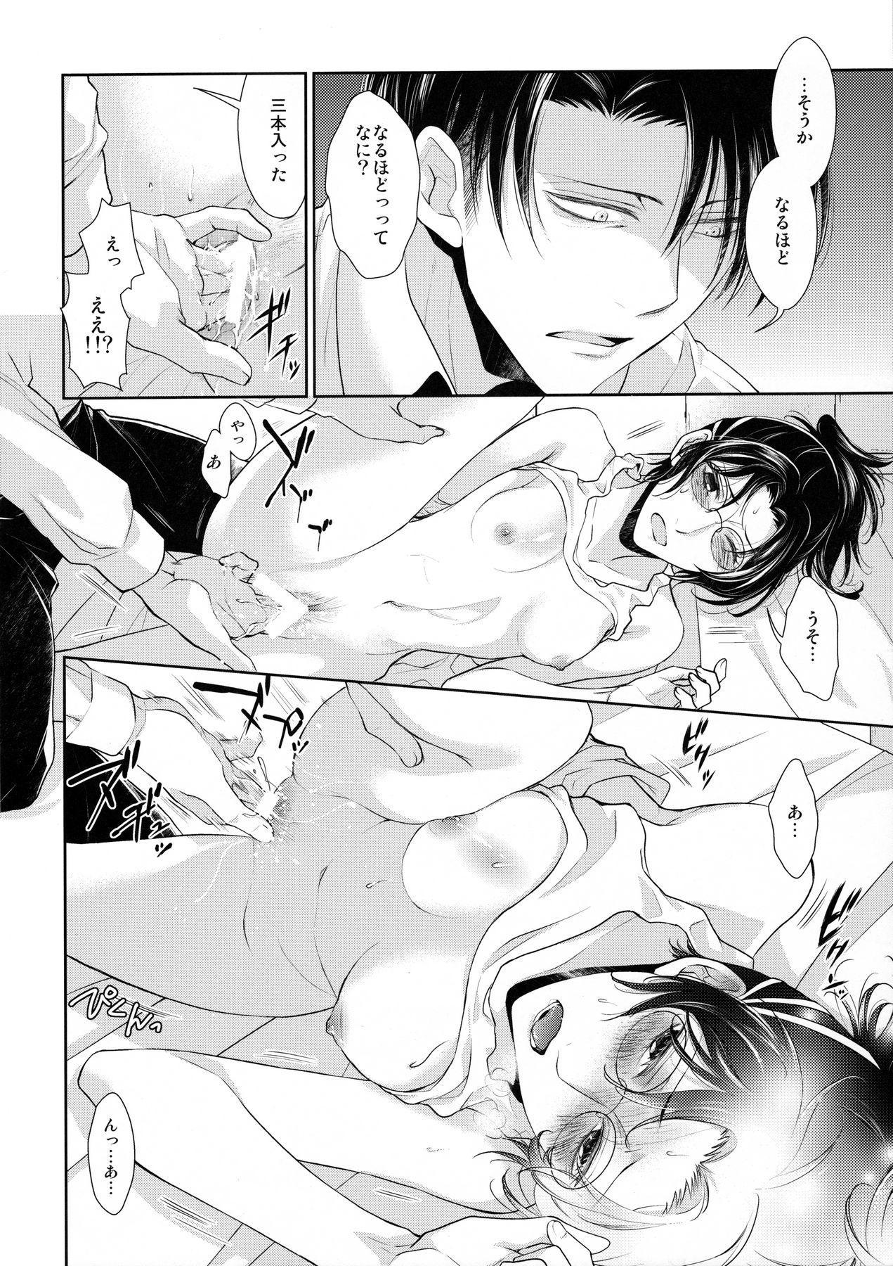 Kaoru Kehai 47