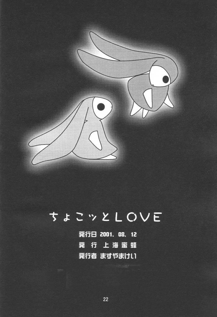Chokotto LOVE 20