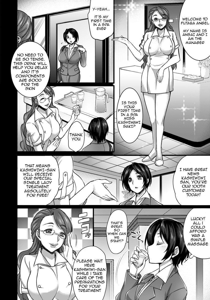 Konsui Haramase Esthe Salon 1