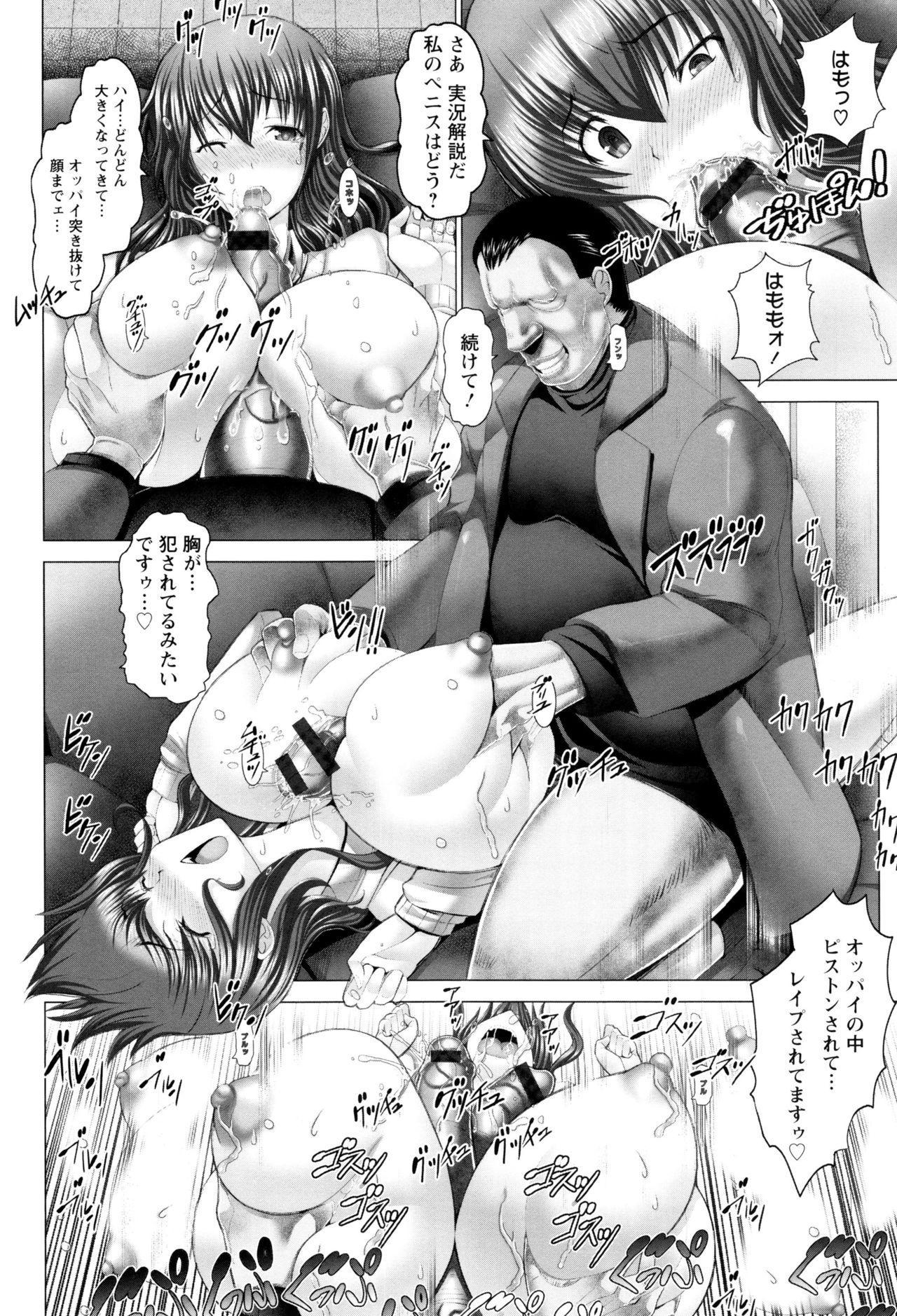 Kotoko wa Isshou Yokkyuufuman 142