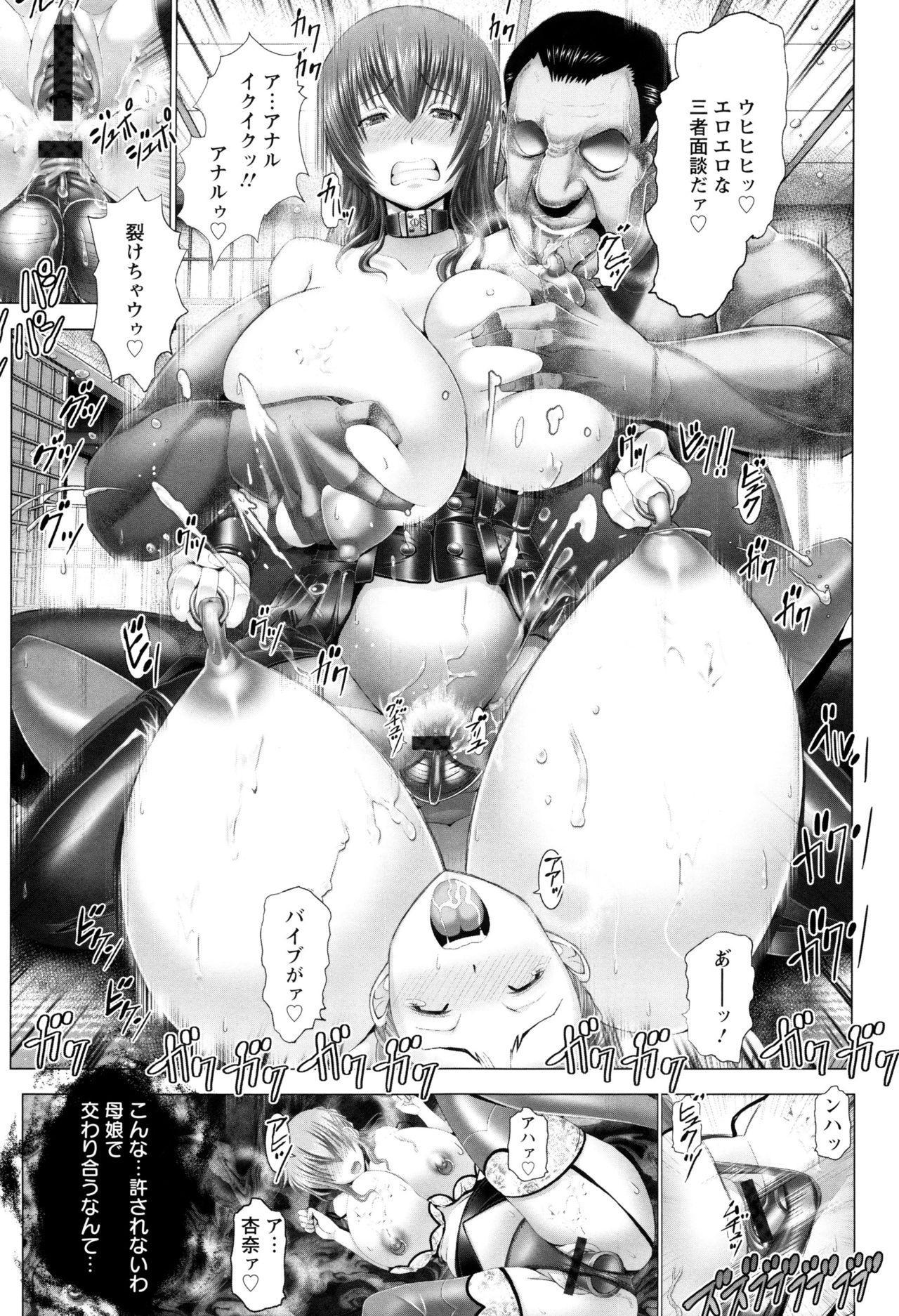 Kotoko wa Isshou Yokkyuufuman 185