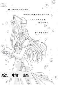 Snowdrop no Hanakotoba 8