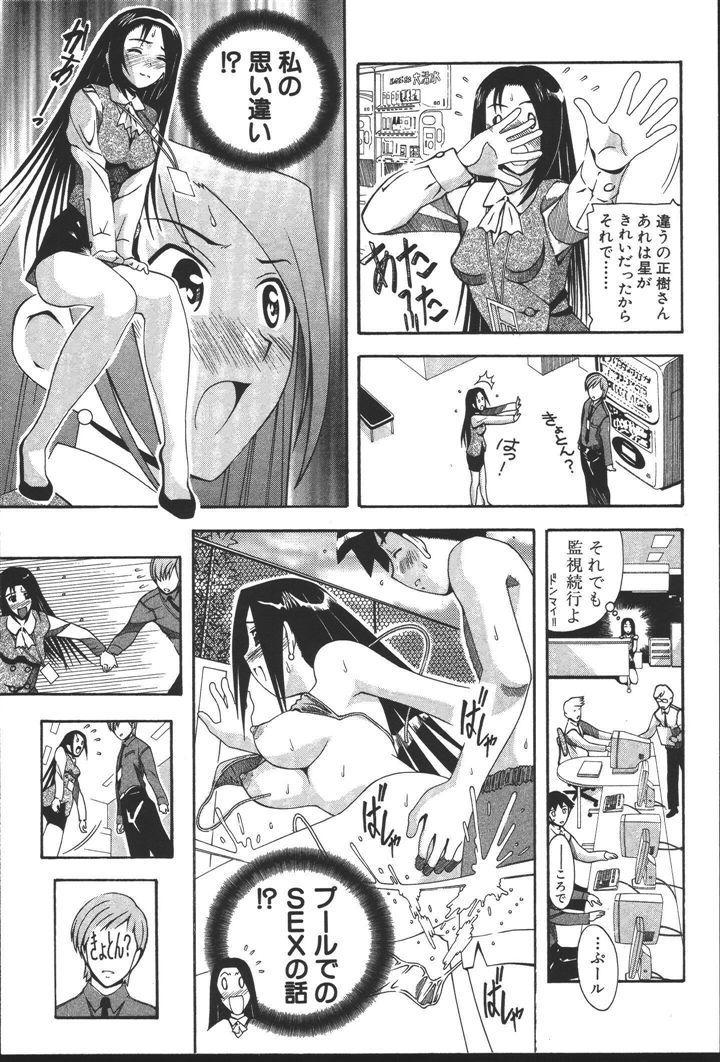 OL no Ongaeshi 100