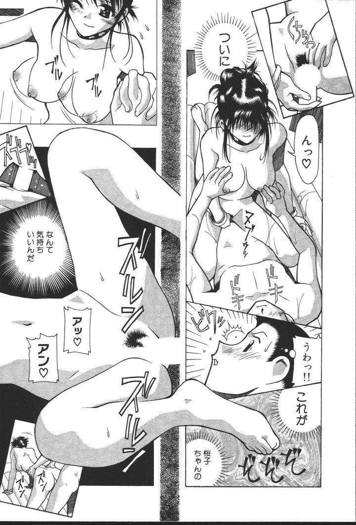 OL no Ongaeshi 187