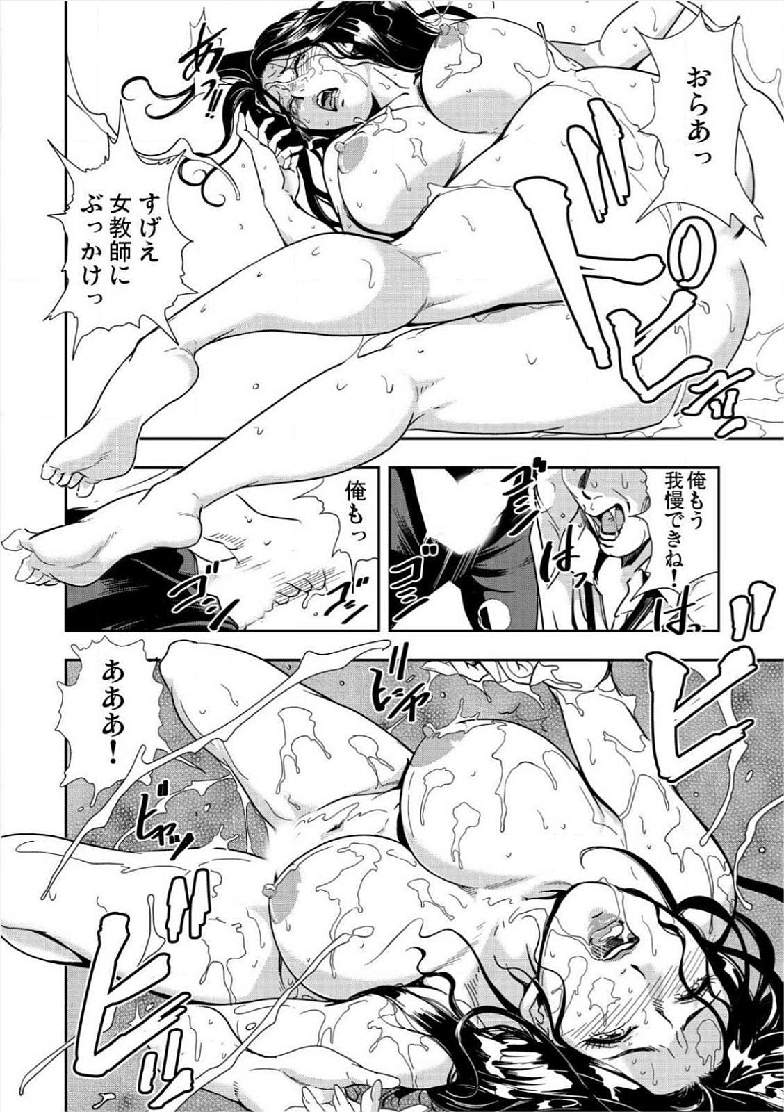 [Misaki Yukihiro] Kyousei Shidou ~Mechakucha ni Kegasarete~ (1)~(6) [Digital] 125