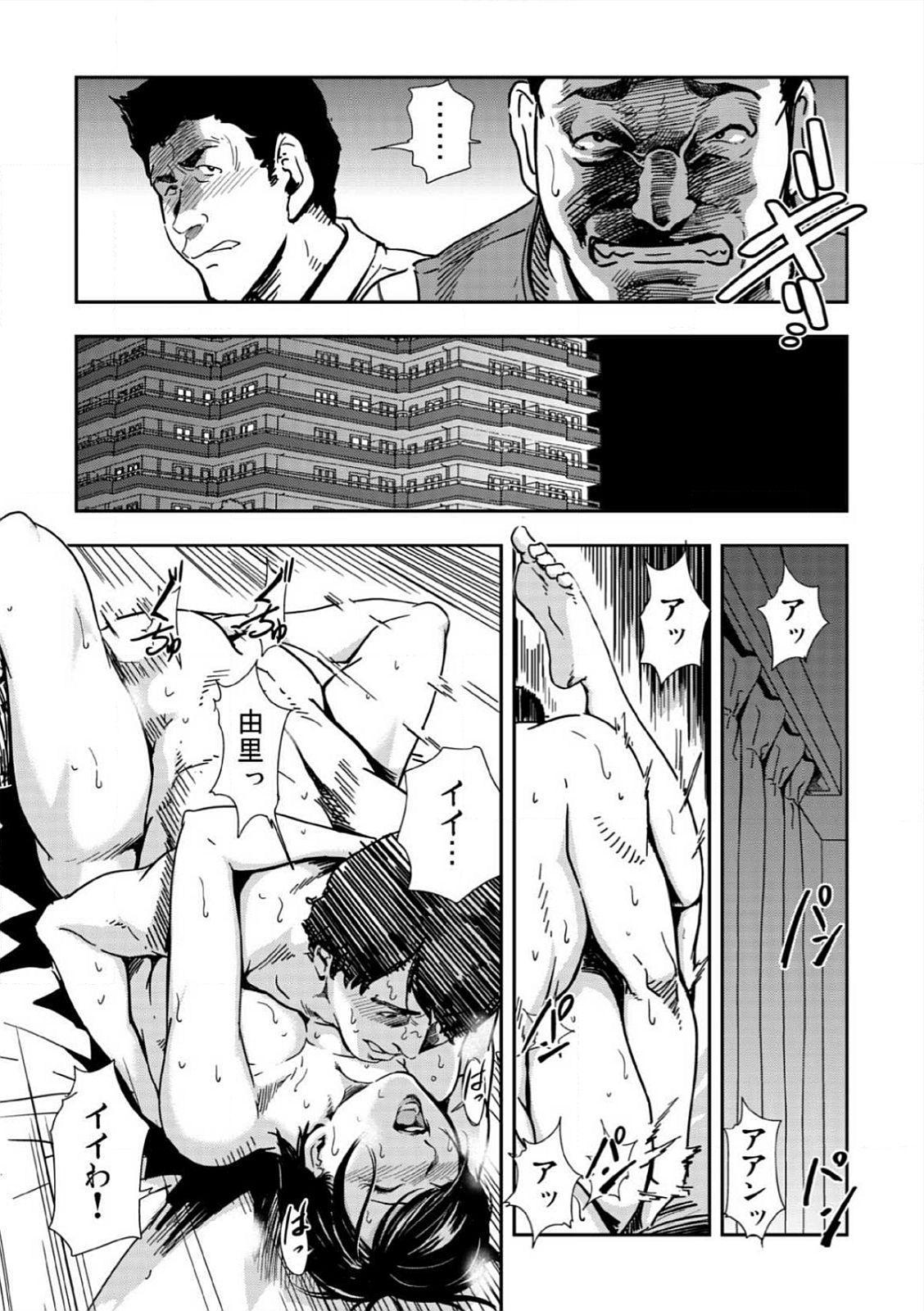[Misaki Yukihiro] Kyousei Shidou ~Mechakucha ni Kegasarete~ (1)~(6) [Digital] 138