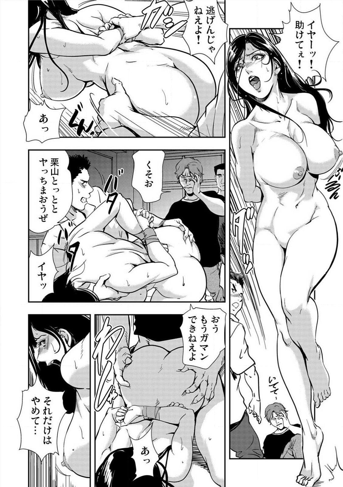 [Misaki Yukihiro] Kyousei Shidou ~Mechakucha ni Kegasarete~ (1)~(6) [Digital] 19
