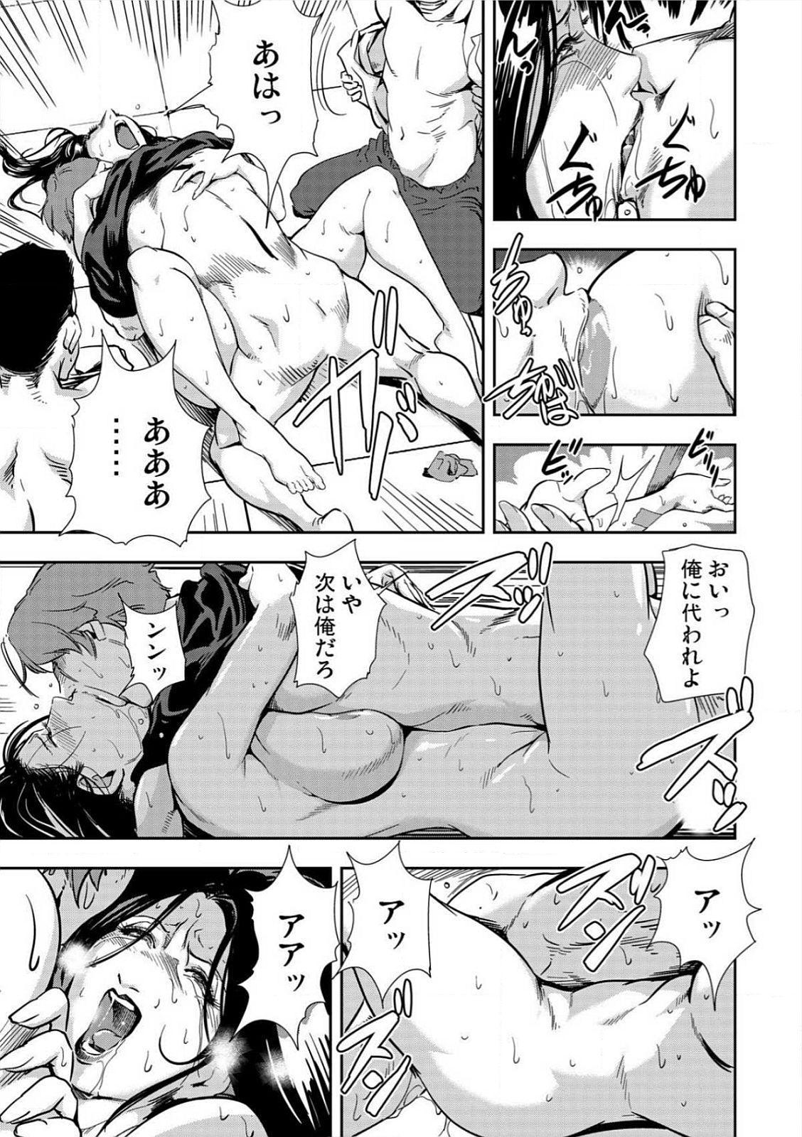 [Misaki Yukihiro] Kyousei Shidou ~Mechakucha ni Kegasarete~ (1)~(6) [Digital] 22